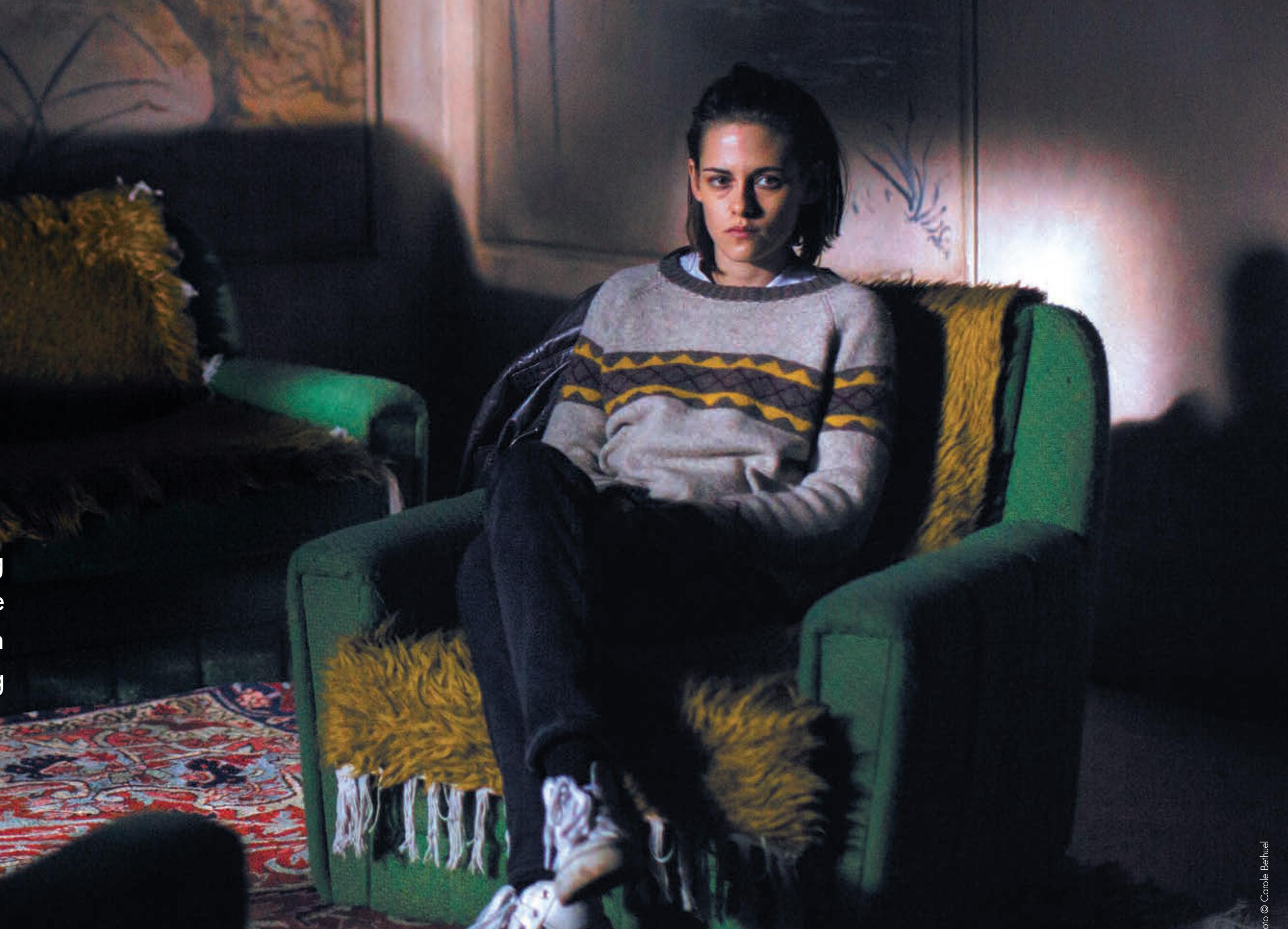 Кристен Стюарт в кадър от филма